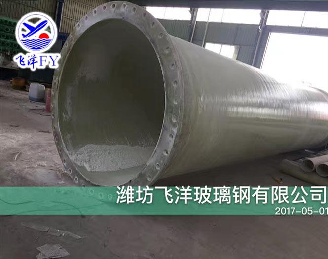 玻璃钢管的安装环境条件(图1)